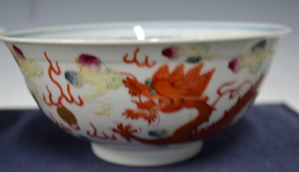 Pr. Chinese 19th C. Famille Rose Porcelain Bowls - 2