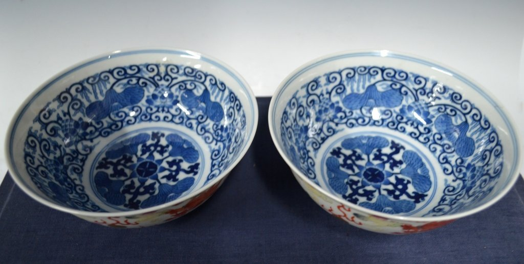 Pr. Chinese 19th C. Famille Rose Porcelain Bowls - 3