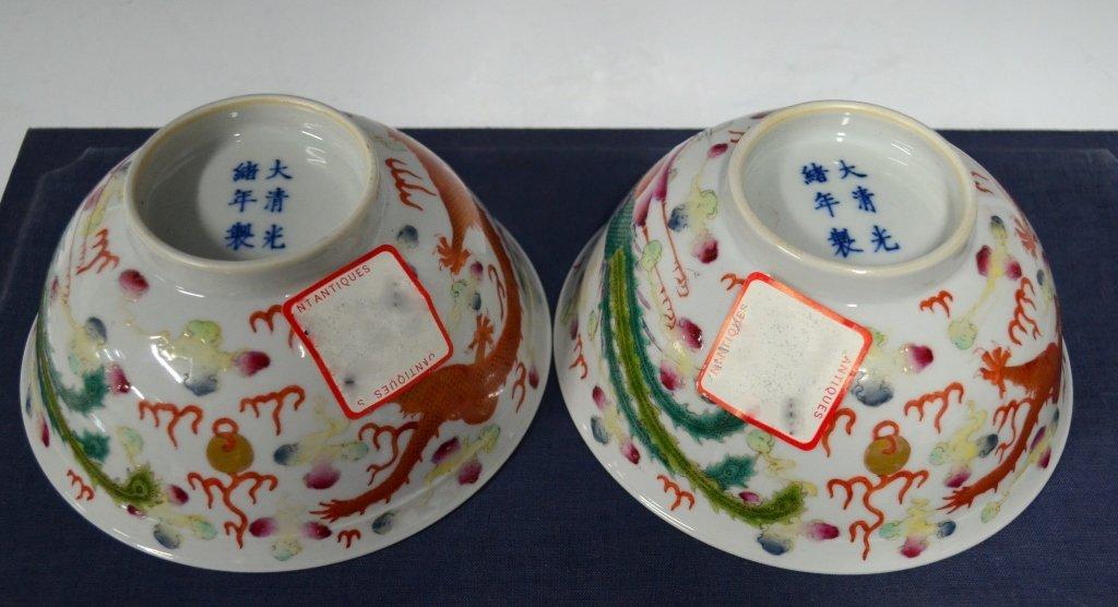 Pr. Chinese 19th C. Famille Rose Porcelain Bowls - 4