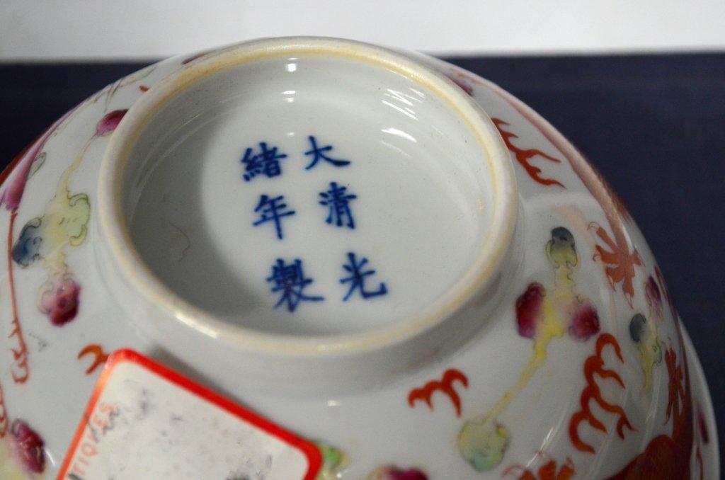 Pr. Chinese 19th C. Famille Rose Porcelain Bowls - 5