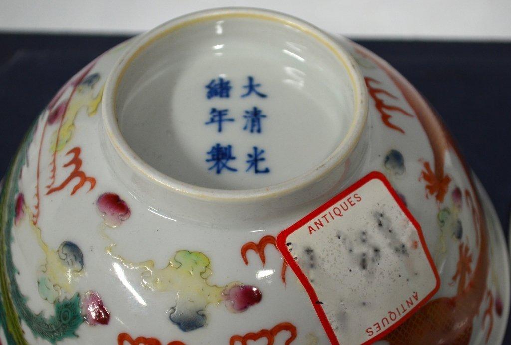Pr. Chinese 19th C. Famille Rose Porcelain Bowls - 6