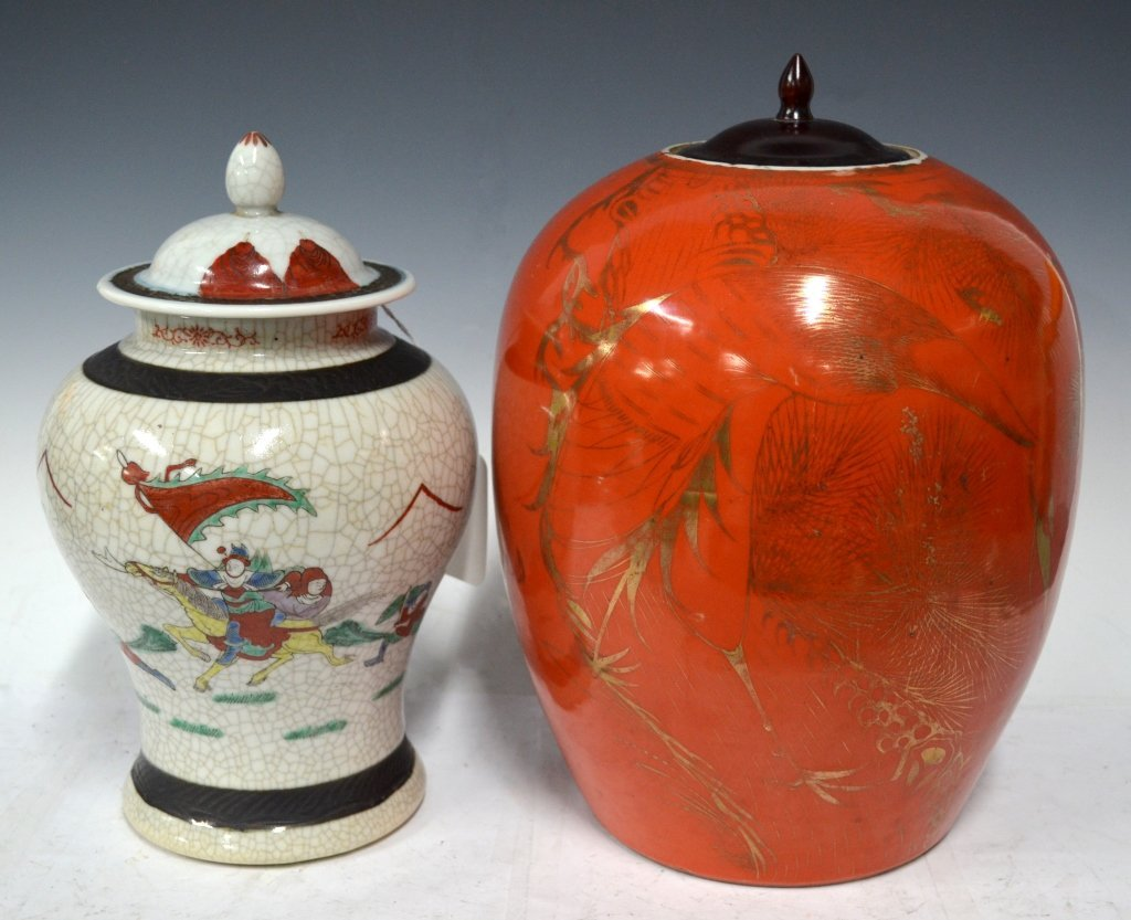 Two Chinese 19th C. Porcelain Jar with Covers