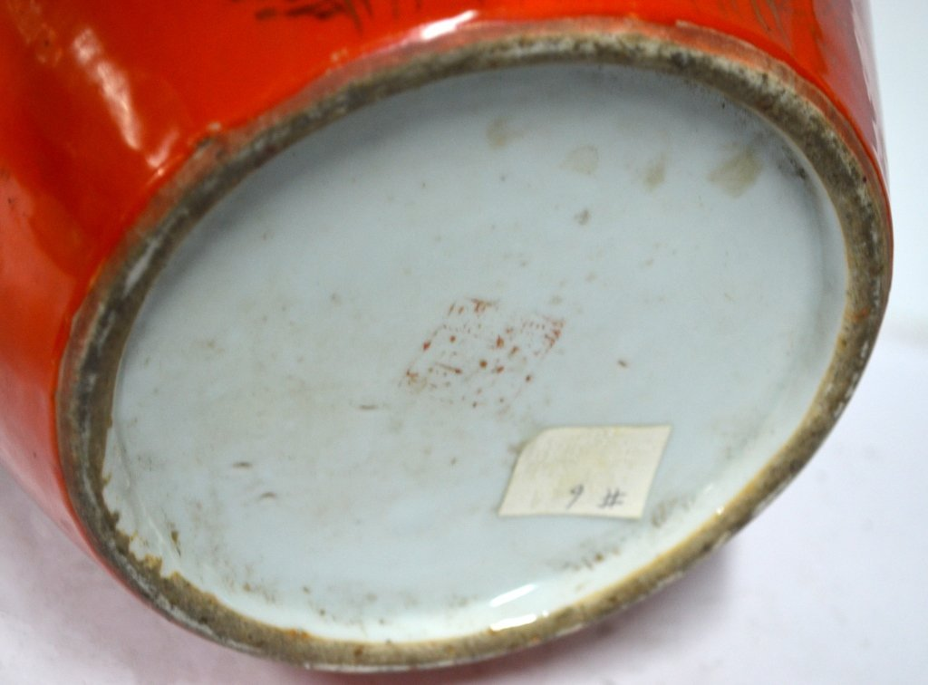 Two Chinese 19th C. Porcelain Jar with Covers - 7