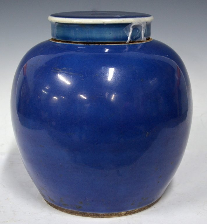 Chinese 19th Century Blue Glazed Porcelain Jar