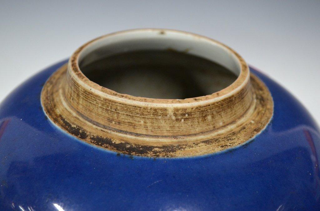 Chinese 19th Century Blue Glazed Porcelain Jar - 2