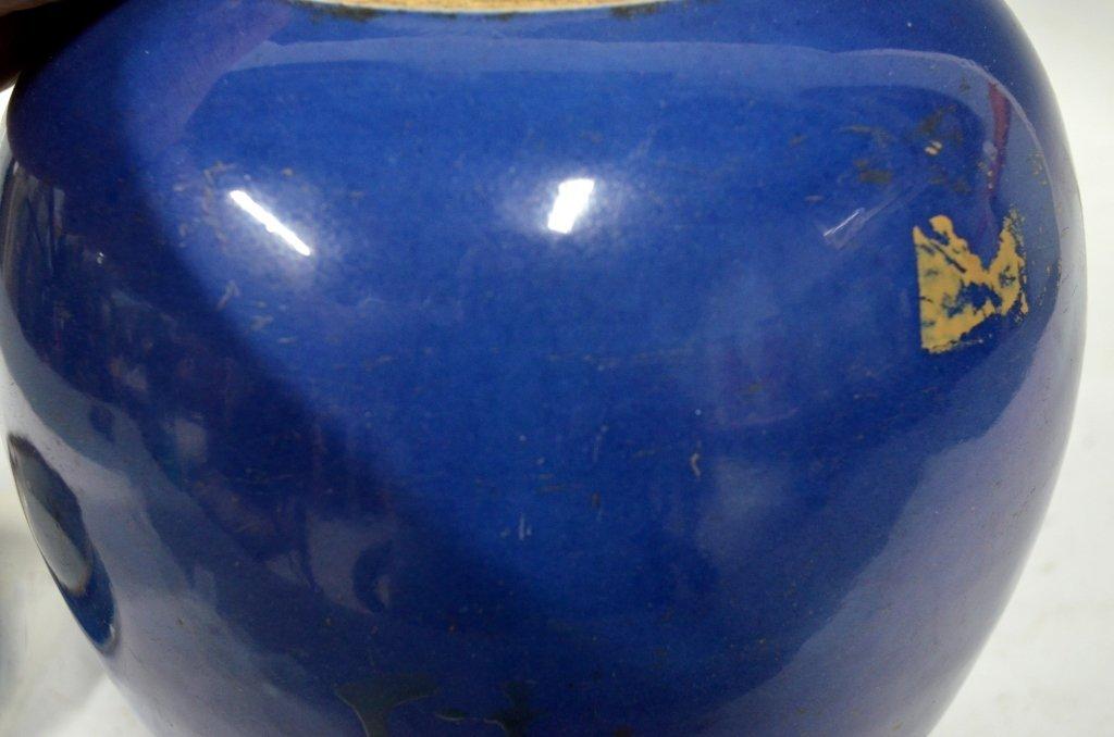Chinese 19th Century Blue Glazed Porcelain Jar - 4