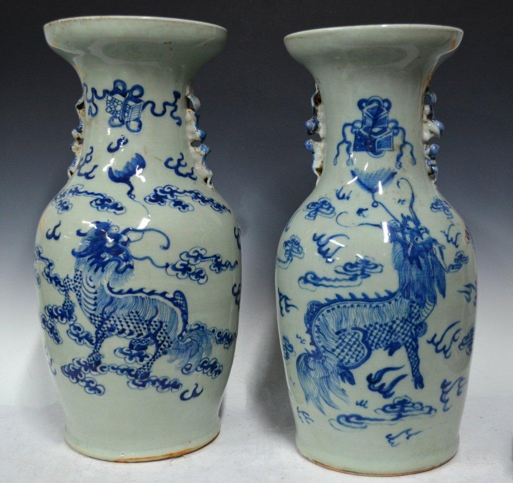 Pr. Chinese 19th Century B&W Porcelain Vases