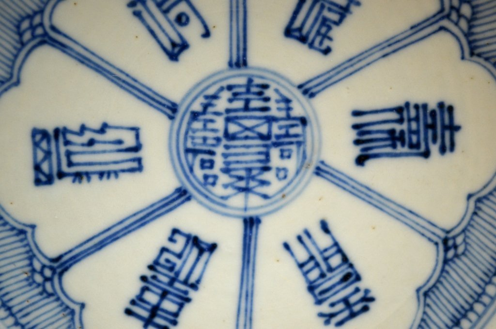 Pair of Chinese Blue and White Porcelain Plates - 3