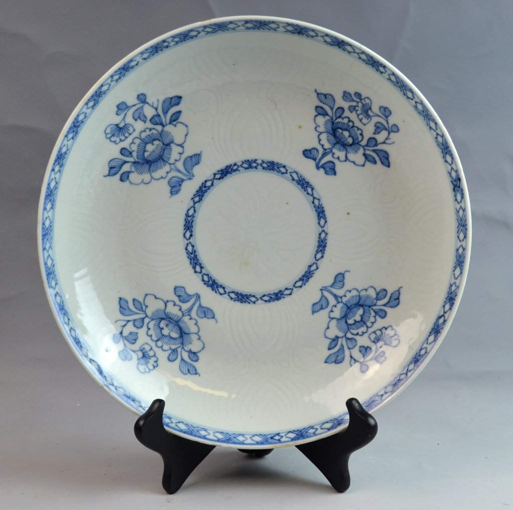 Chinese Blue and White Kon Shee Large Charger