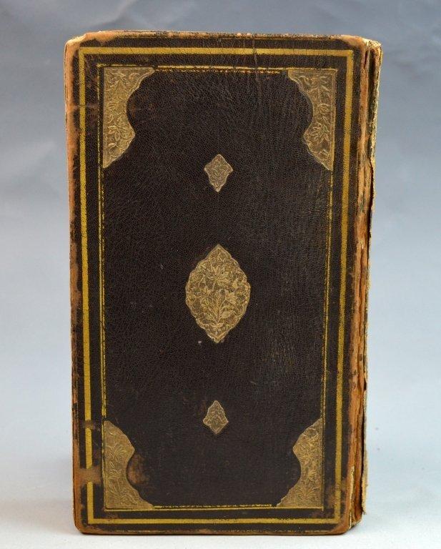 Early 17th Century Hafez-Iranian Islamic Book