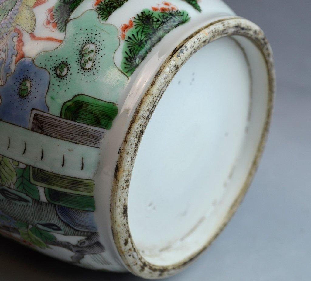 Chinese Famile Rose Porcelain Vase - 10