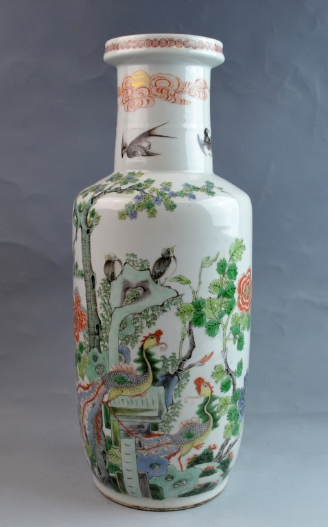 Chinese Famile Rose Porcelain Vase