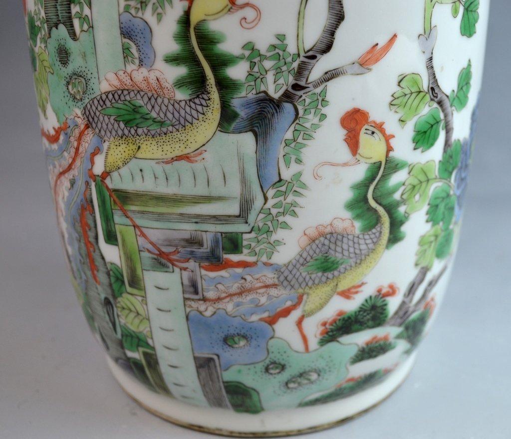 Chinese Famile Rose Porcelain Vase - 3