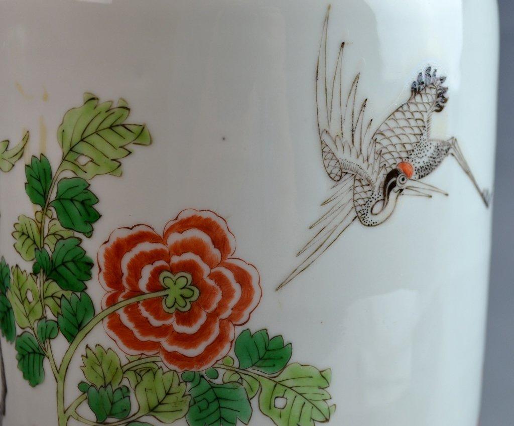 Chinese Famile Rose Porcelain Vase - 6