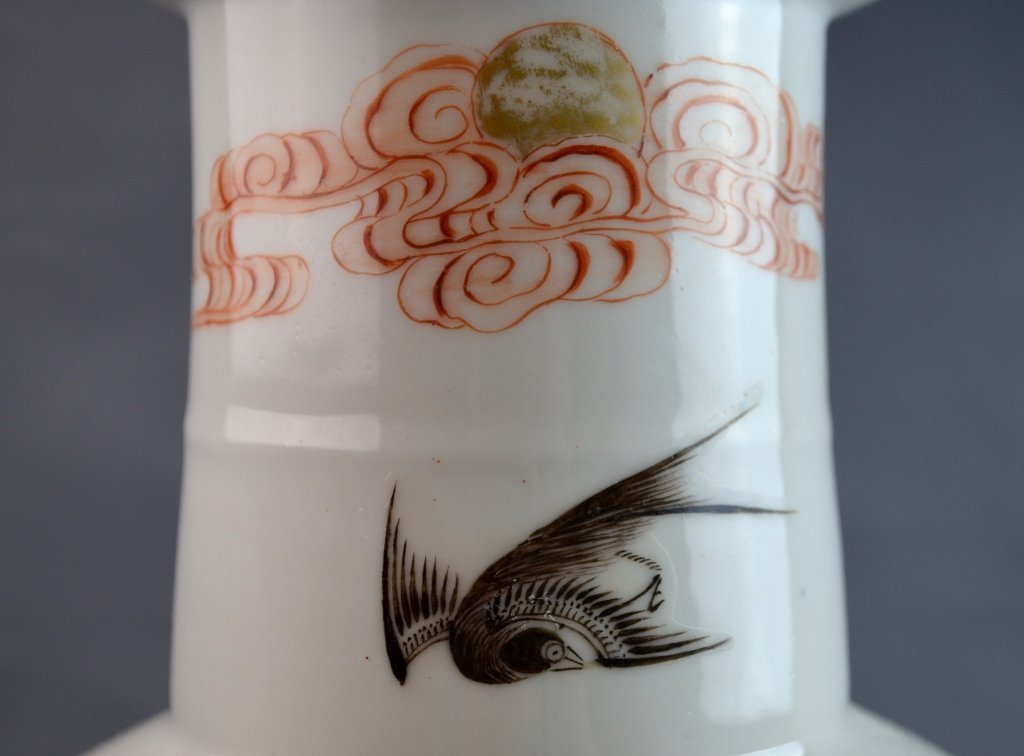 Chinese Famile Rose Porcelain Vase - 9