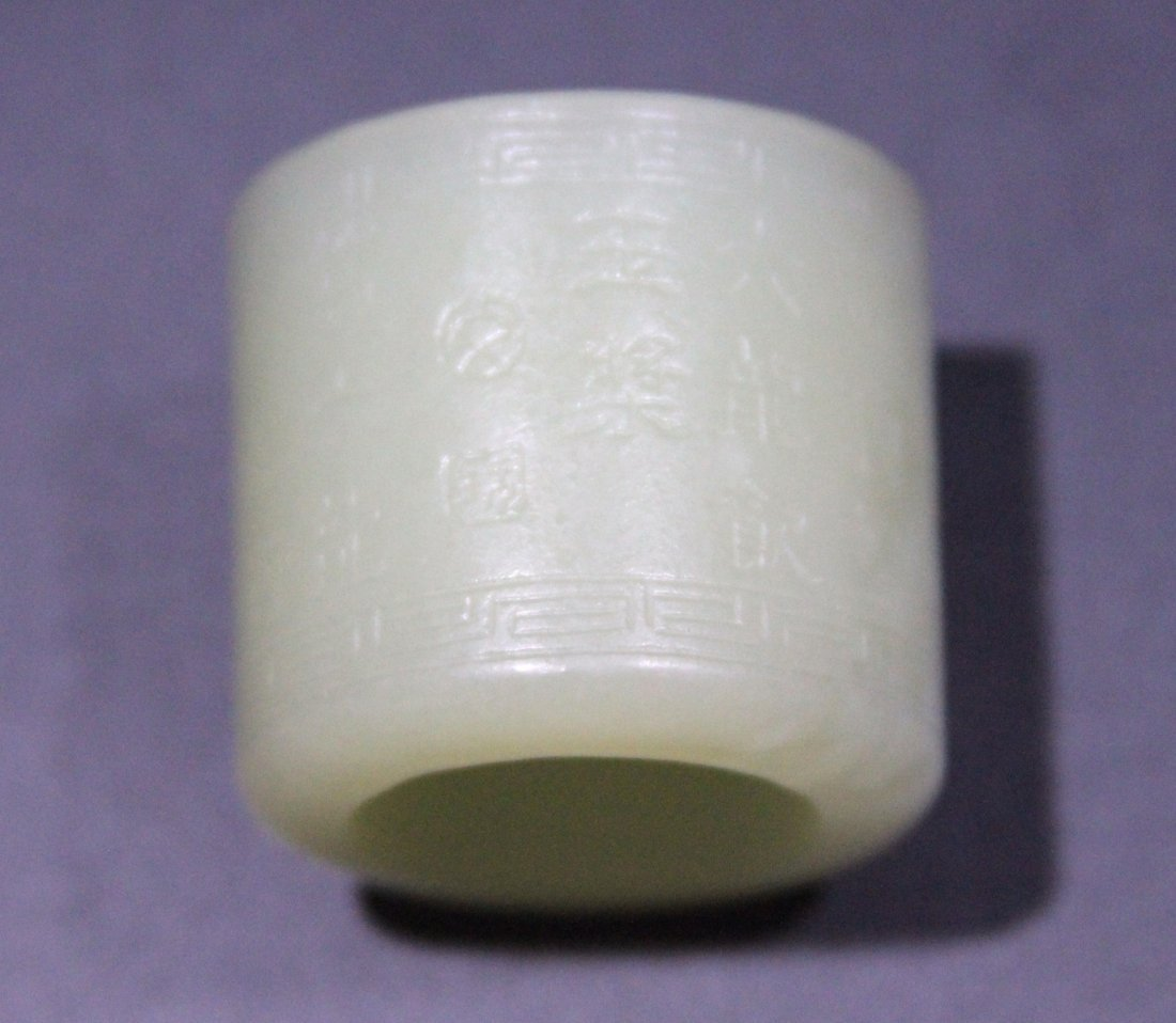Chinese Carved Jade Thumb Ring - 5