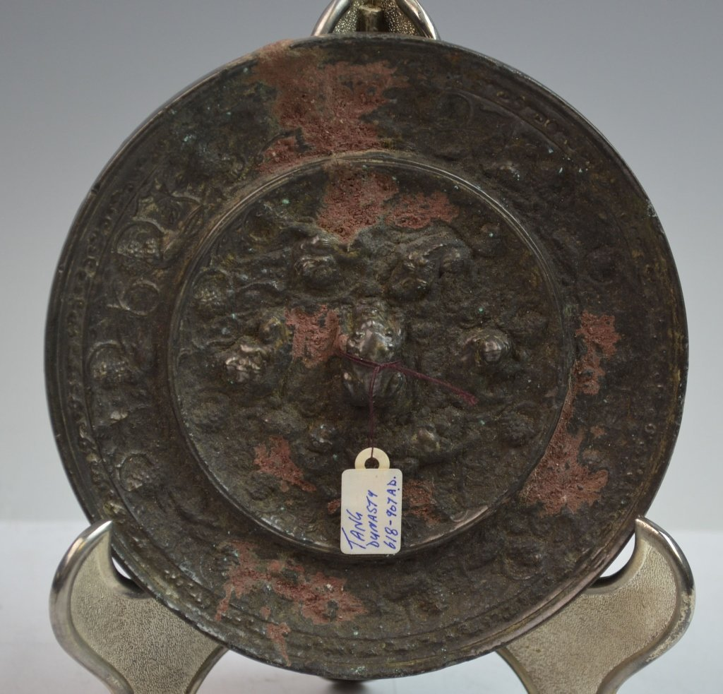 Chinese Tang Dynasty Bronze Mirror
