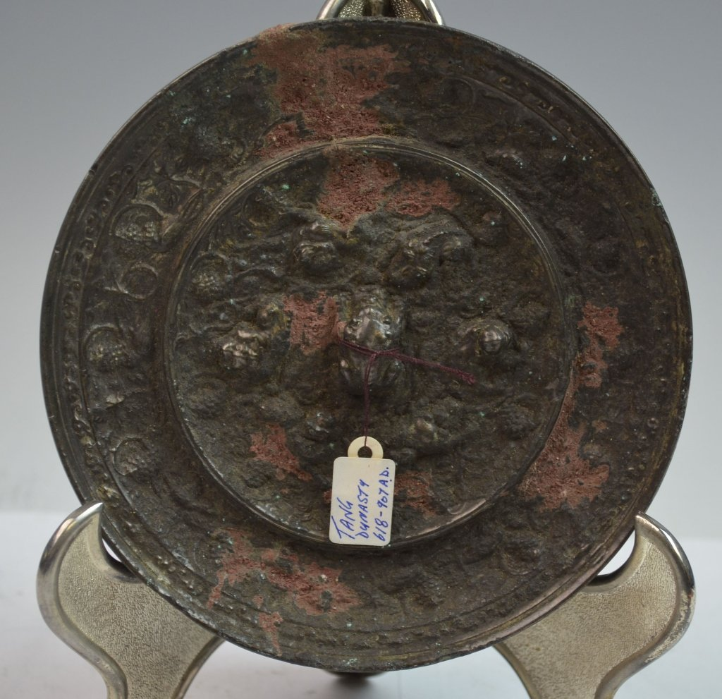 Chinese Tang Dynasty Bronze Mirror - 2
