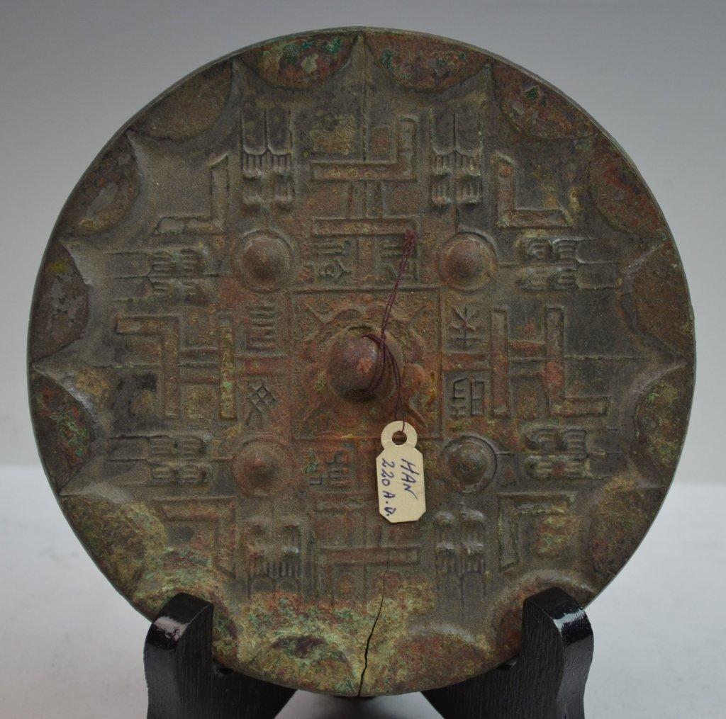Chinese Han Dynasty Bronze Mirror