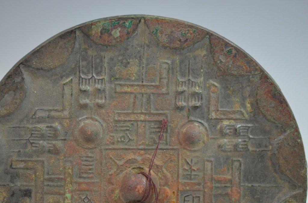 Chinese Han Dynasty Bronze Mirror - 2