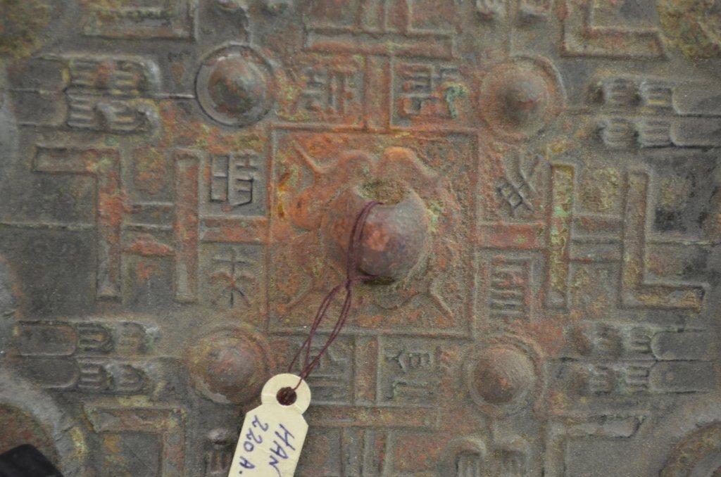 Chinese Han Dynasty Bronze Mirror - 3