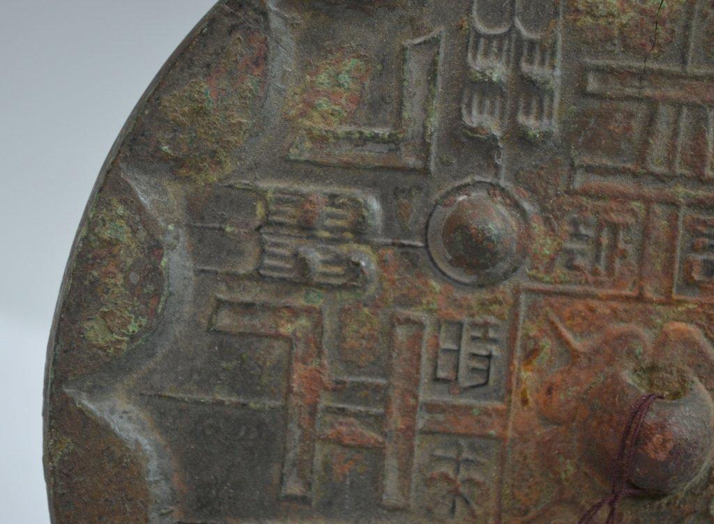 Chinese Han Dynasty Bronze Mirror - 4