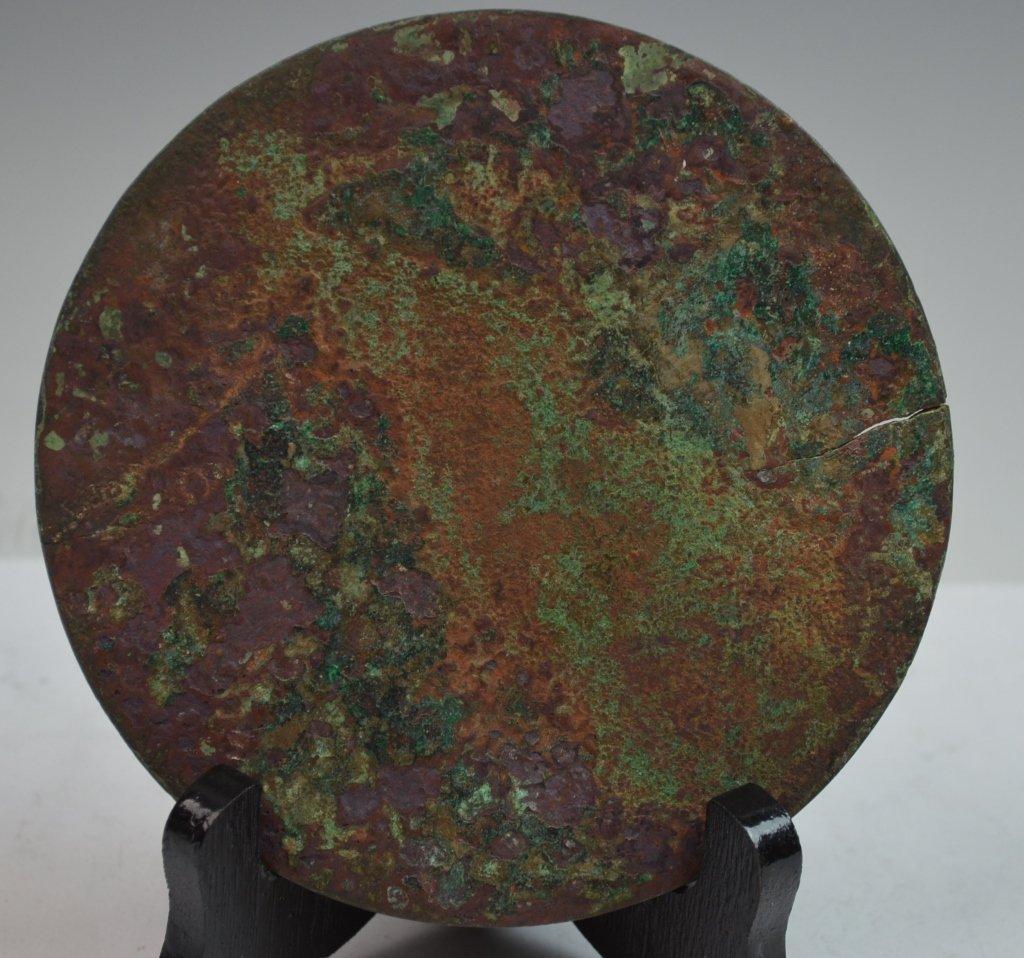 Chinese Han Dynasty Bronze Mirror - 6