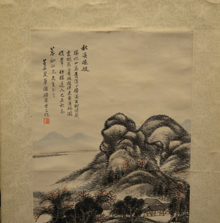 Chinese Water Color Painting On Paper - 3