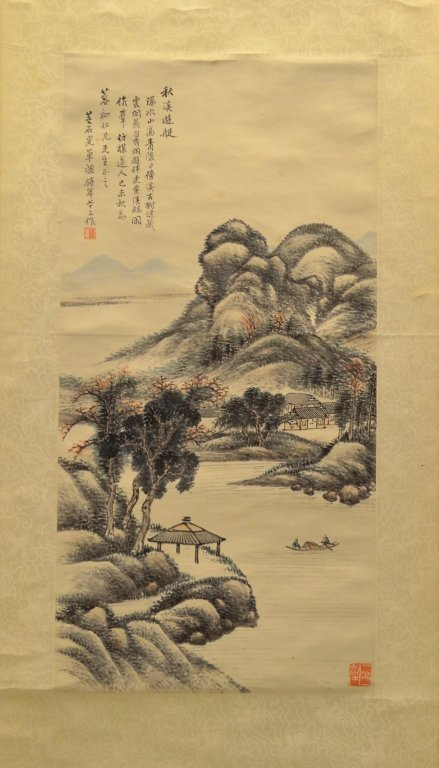 Chinese Water Color Painting On Paper - 4