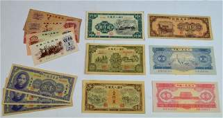 13 Pcs Chinese Paper Currency