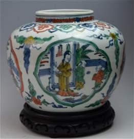 Chinese Ming Dynasty Famille Rose Porcelain Jar