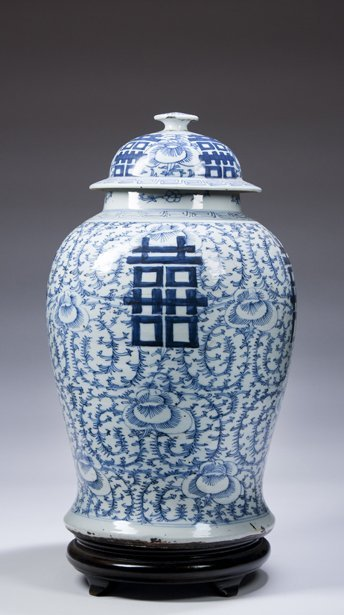 Chinese Blue and White Covered Jar.