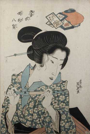 Japanese Block Print.