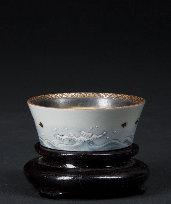 19th Century Satsuma Style Small Sauce Dish