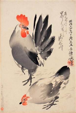 20thC Chinese Watercolor Signed