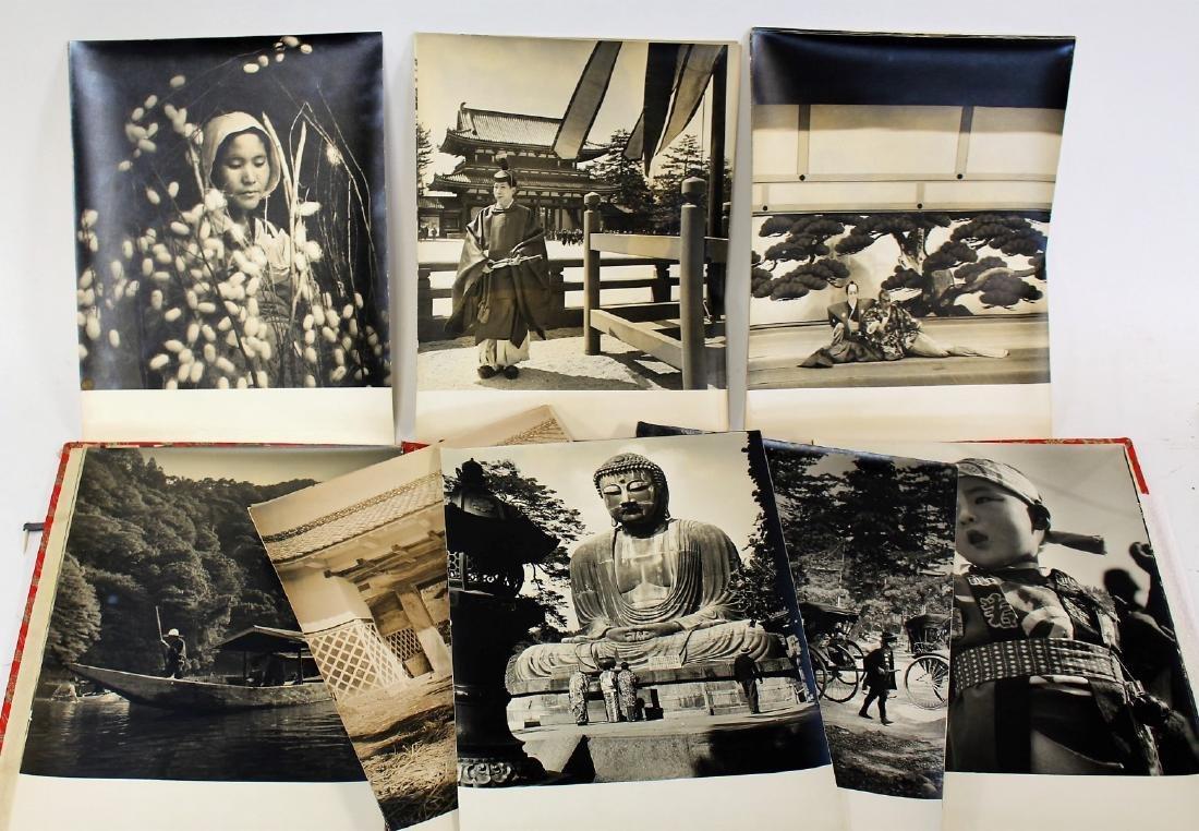 Francis Haar; Portfolio of Vintage Japanese