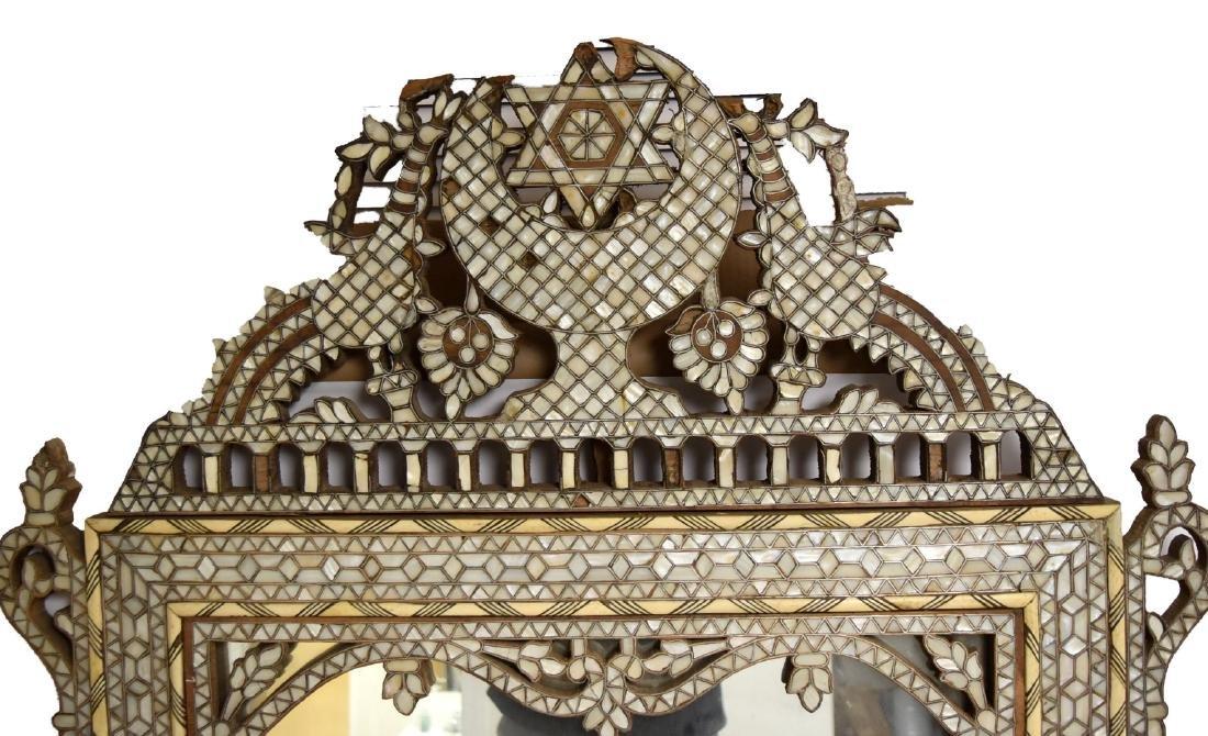 19thC. Turkish Ottoman Inlaid Wood Mirror - 2
