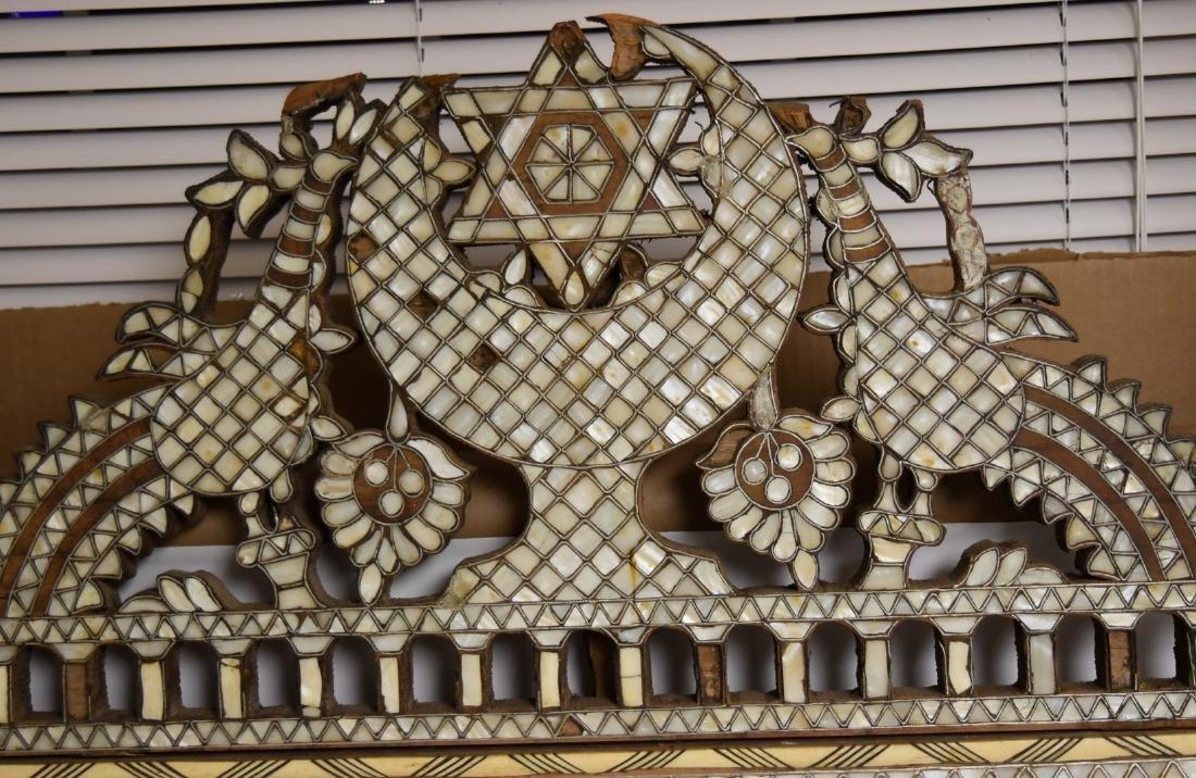 19thC. Turkish Ottoman Inlaid Wood Mirror - 3