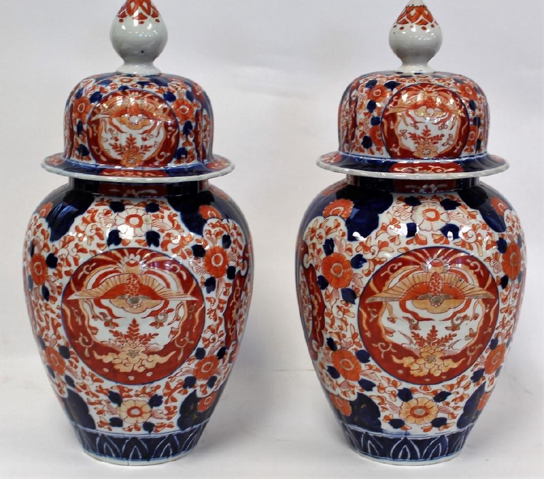 Pair of Imari Porcelain Temple Jars