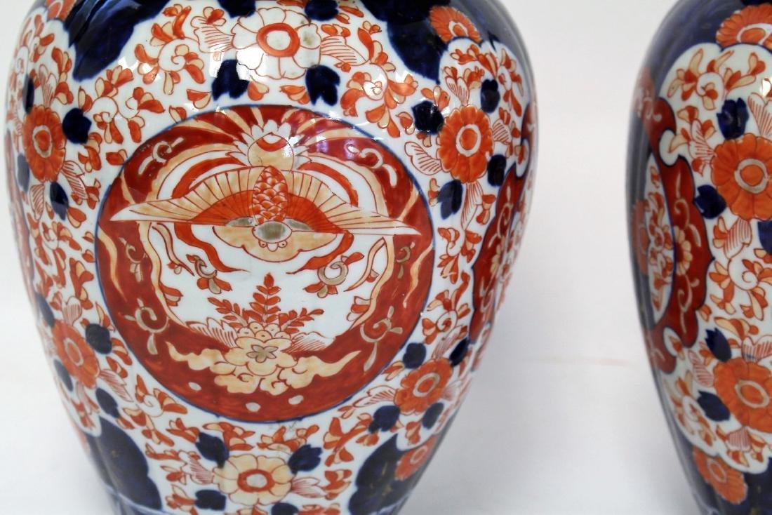Pair of Imari Porcelain Temple Jars - 2