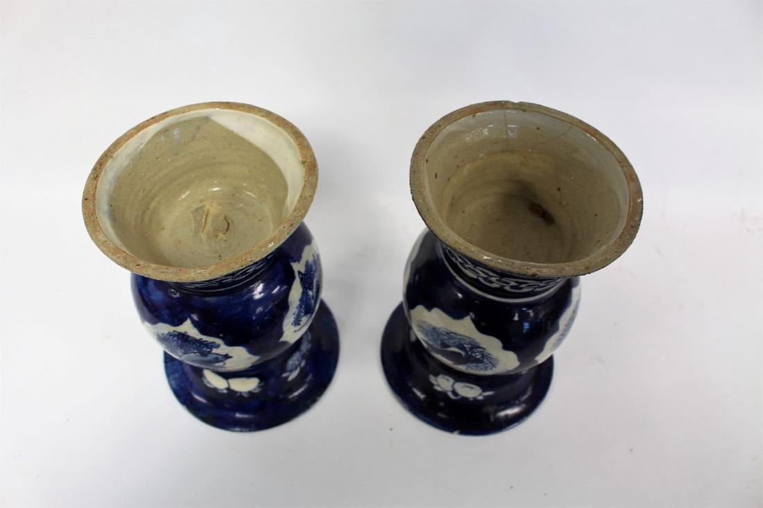 Pair of Chinese Hand Painted Porcelain Vases - 5