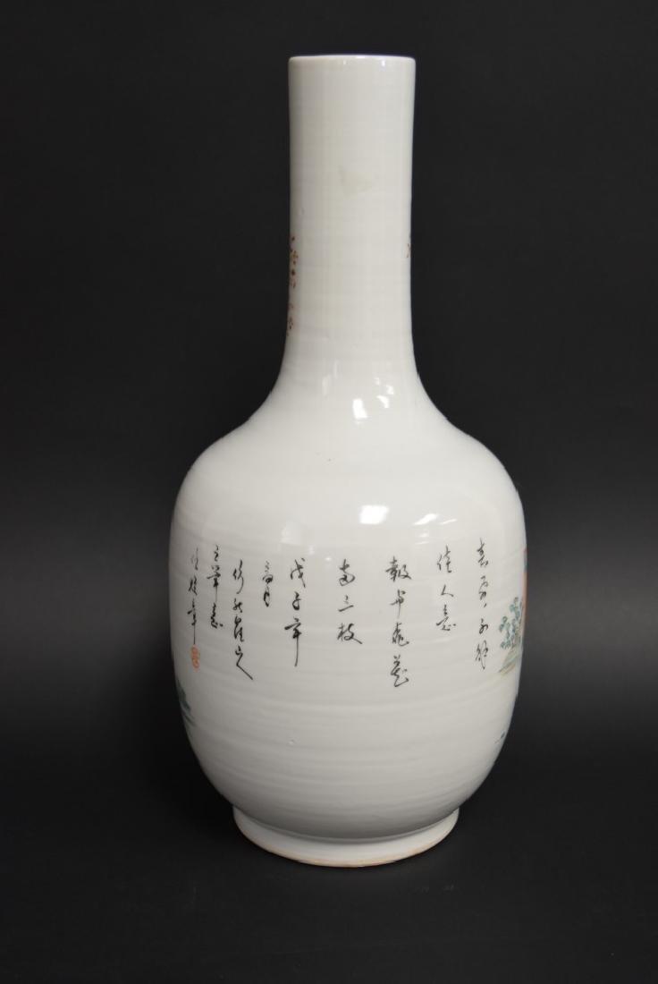 Chinese Porcelain Vase,  Republic Period - 5