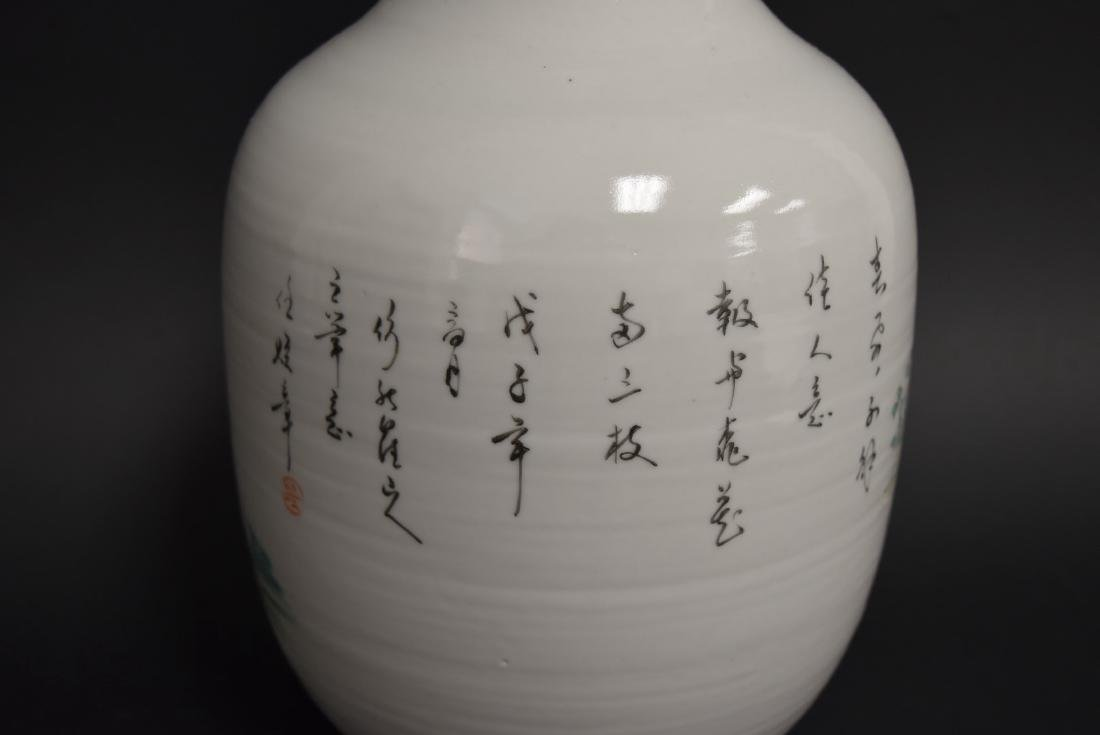 Chinese Porcelain Vase,  Republic Period - 6