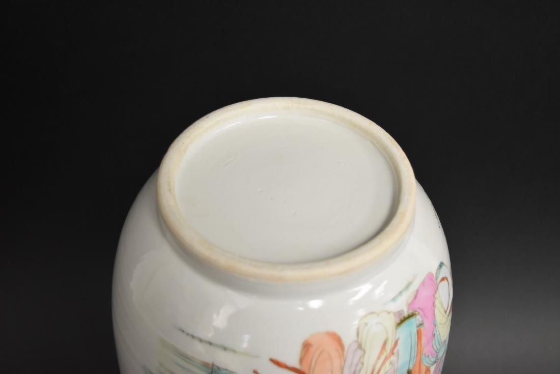 Chinese Porcelain Vase,  Republic Period - 7