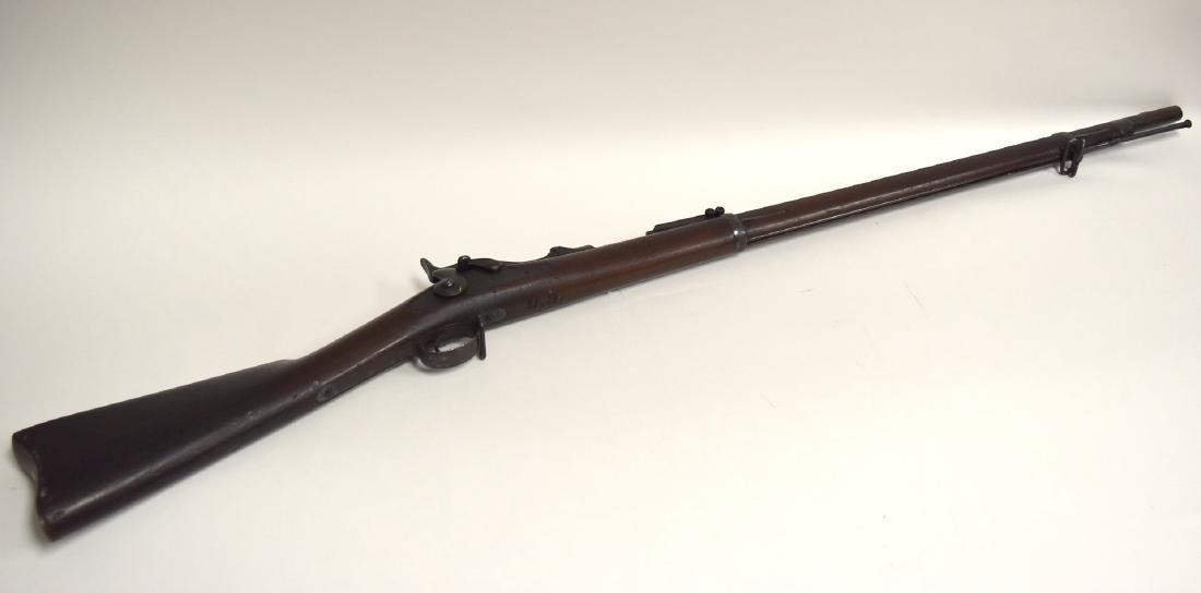 Springfield SWP 1893 Trapdoor Rifle
