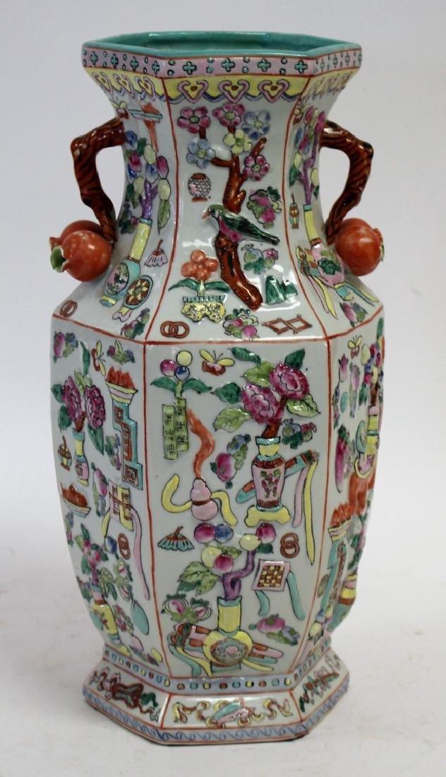 Chinese Enameled Porcelain Vase - 5