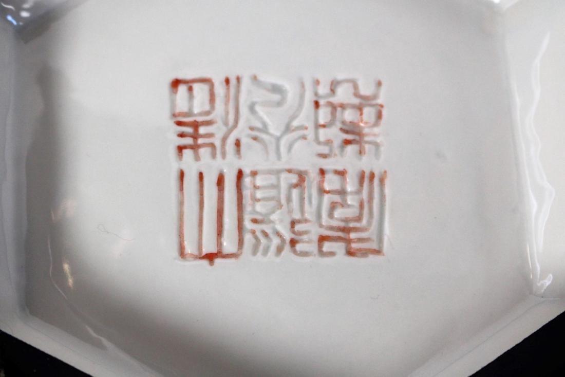 Chinese Enameled Porcelain Vase - 7