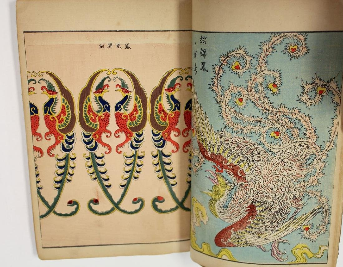 Early Japanese Porfolio of Woodblock Prints - 2