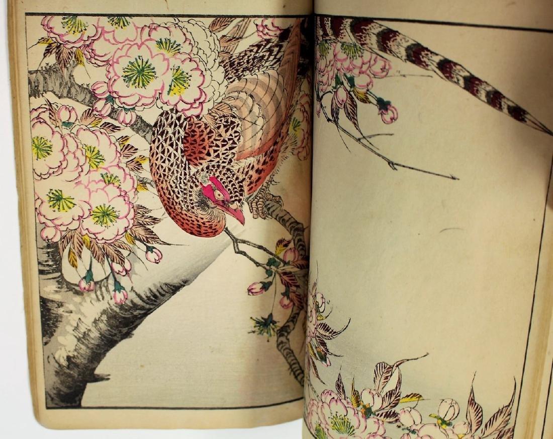 Early Japanese Porfolio of Woodblock Prints - 5