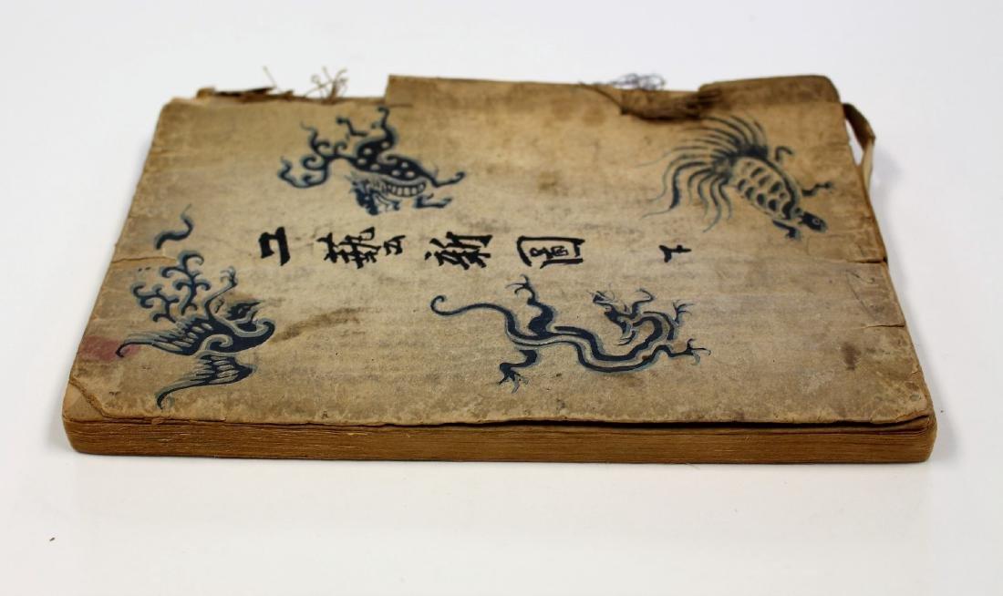 Early Japanese Porfolio of Woodblock Prints - 6